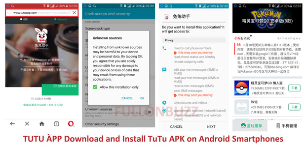 Tutu App Install for Android